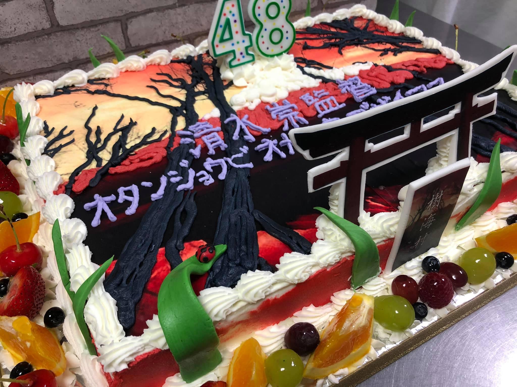 Happy Birthday 清水崇監督の画像